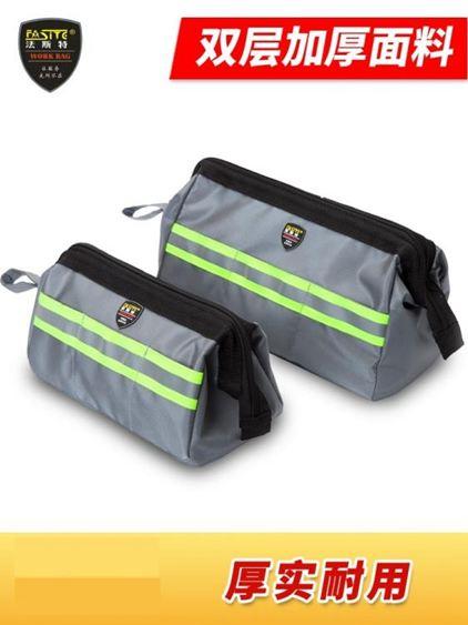 工具包法斯特工具包小便攜帆布電工多功能維修加厚收納包手提五金工具袋