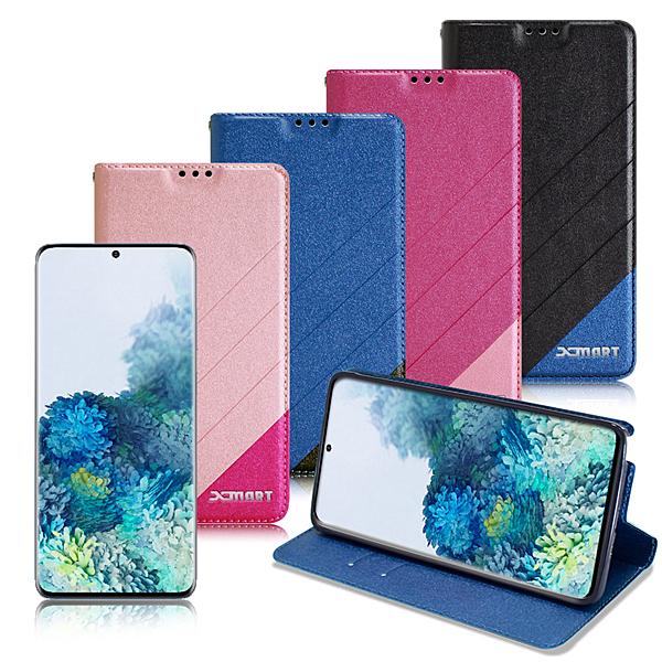 Xmart for 三星 Samsung Galaxy S20+ 完美拼色磁扣皮套