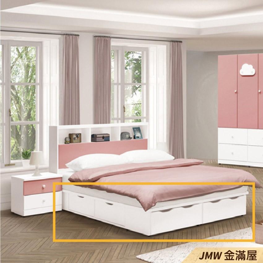 [免運]標準單人3.5尺 床底 單人床架 高腳床組 抽屜收納 臥房床組金滿屋-sh251-5