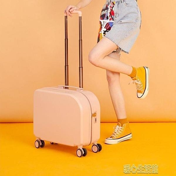 飛機行李箱女20寸小型輕便可愛登機箱拉桿箱18寸旅行箱小號密碼箱 快速出貨YJT