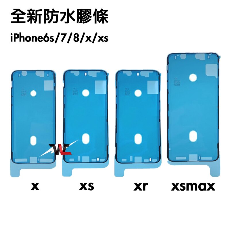 【無賴小舖】iphone專用電池膠條 防水膠 背膠 I6電池膠 I7電池膠 I8電池膠 Ix電池膠