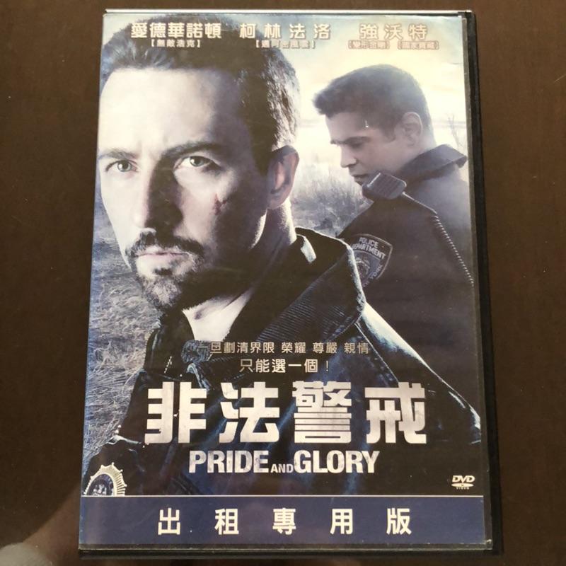[DVD]非法警戒 影集電影 愛德華洛頓 柯林法洛