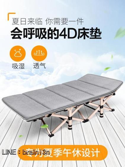 午憩寶折疊躺椅床單人床 家用成 人午休床 午睡躺椅辦公室 簡易床 行軍陪護床