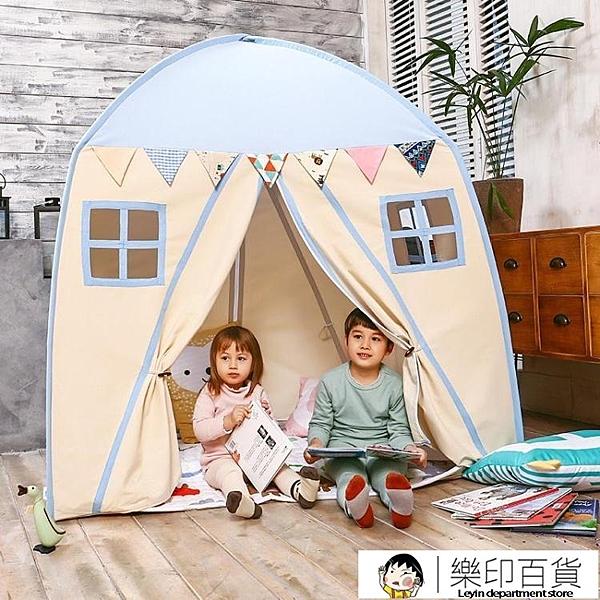 愛心樹兒童帳篷游戲屋室內公主小房子寶寶玩具戶外超大娃娃家女孩 樂印百貨