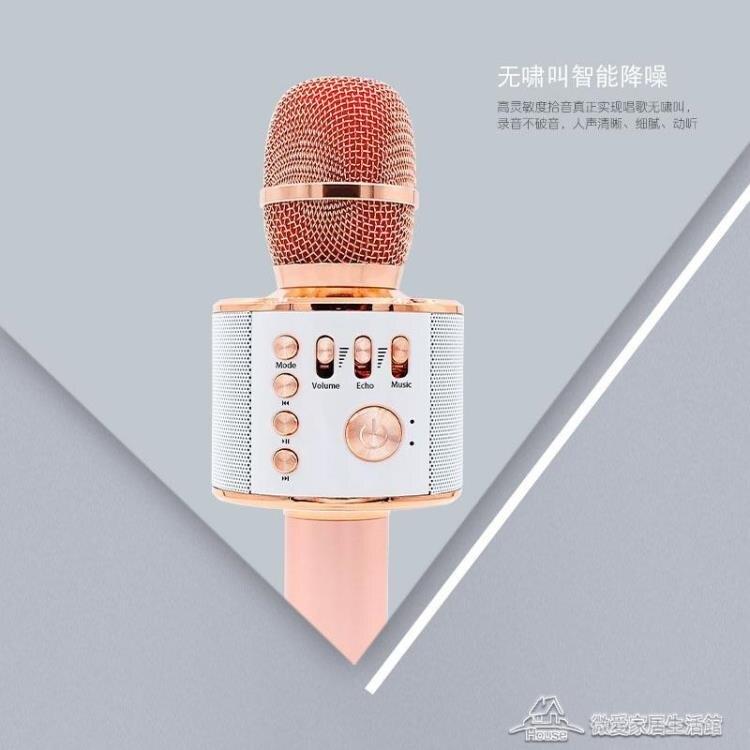 無線手機麥克風手持電容麥克風 k歌 無線藍牙麥克風大振膜話筒音響一體