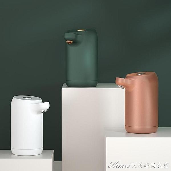 桶裝水電動抽水器礦泉水飲水機水桶出水器小型吸水托盤自動上水器快速出貨