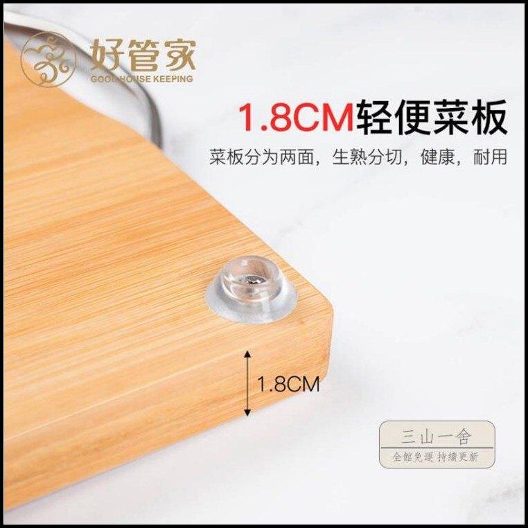 砧板 切菜板水果套裝家用竹制砧板廚房案板搟面板小實木占板刀板