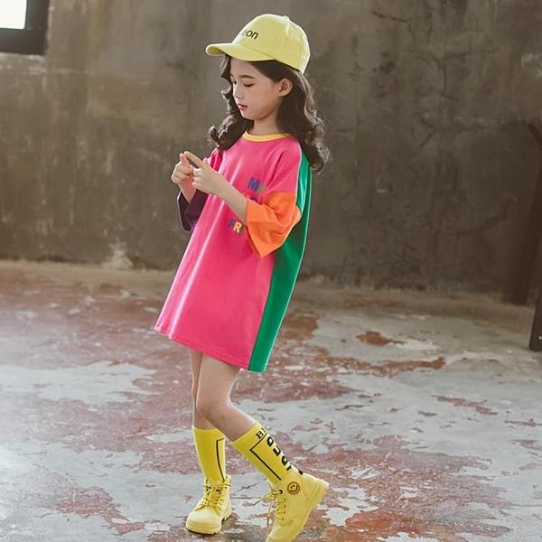 女童短袖上衣 女童短袖t恤裙純棉洋氣寬鬆夏裝女兒童中長款半袖上衣潮T-Ballet朵朵