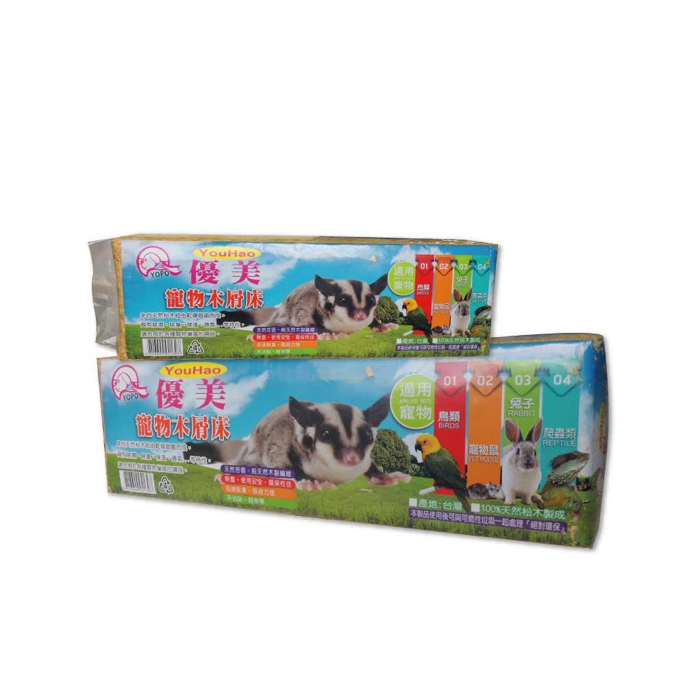 【特價40】優美 寵物 木屑床 (原味) 木屑 天然松木 台灣製造【寵物鼠 兔子 鳥類 爬蟲類 可用】 超取限6包(G803A01)