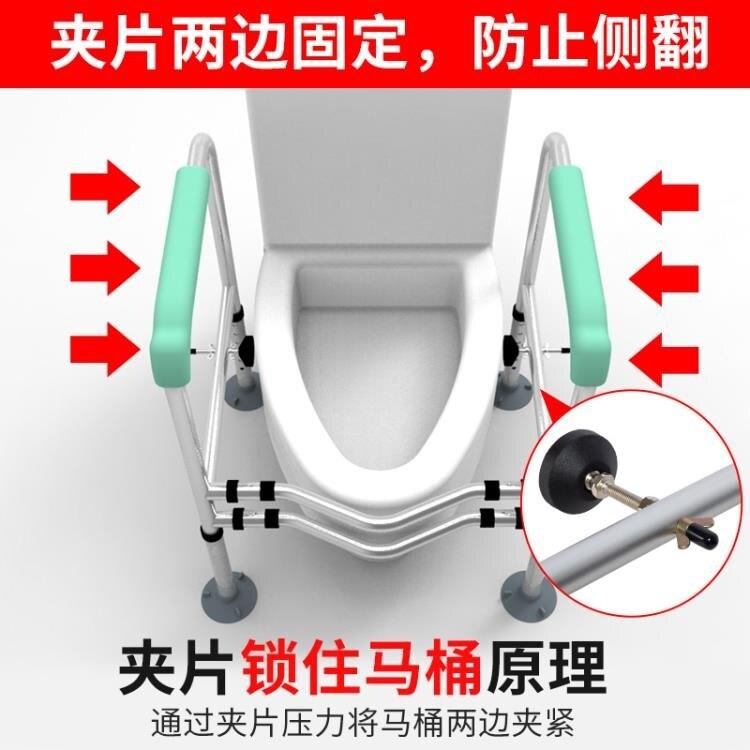 [快速出貨] 馬桶扶手老人安全扶手衛生間助力架孕婦殘疾人坐便器起身架免打孔   七色堇 元旦 交換禮物