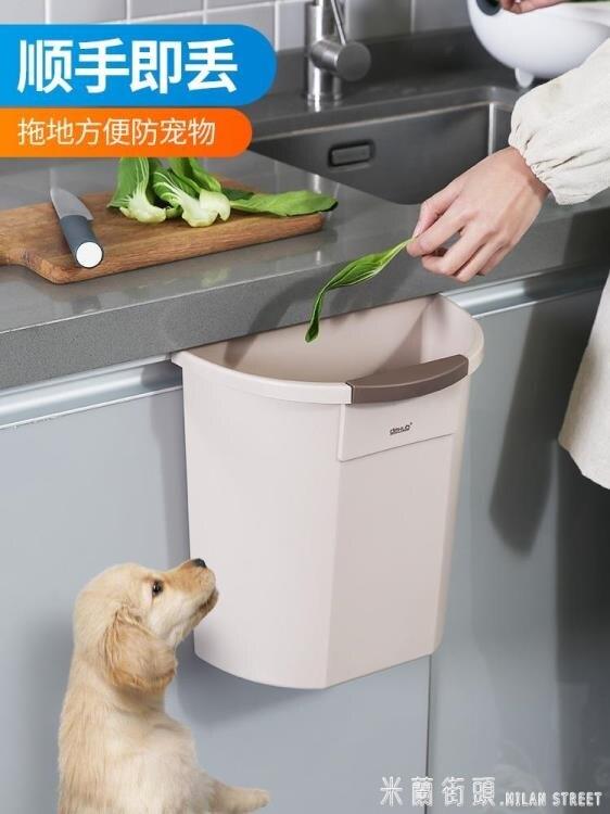 [快速出貨] 廚房垃圾桶掛式家用櫥柜門雜物桶可壁掛廚余專用干濕分類垃圾桶   七色堇 元旦 交換禮物
