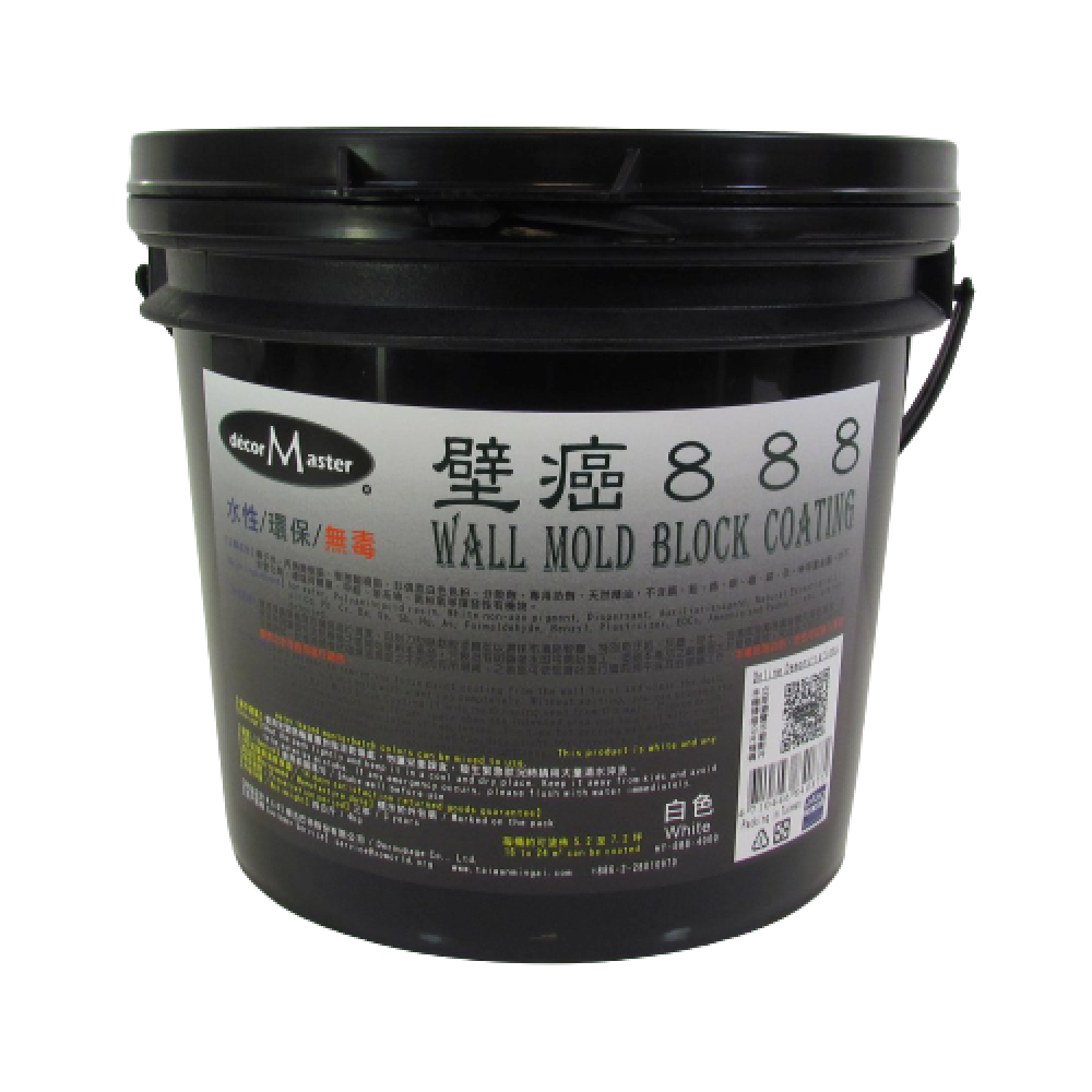 壁癌888-4kg-白色wall mold block coating-4kg-white