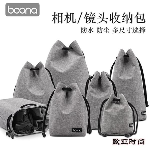 單反相機包鏡頭袋收納包攝影包簡約專業便攜佳能尼康索尼sony微單數碼相機套 歐亞時尚