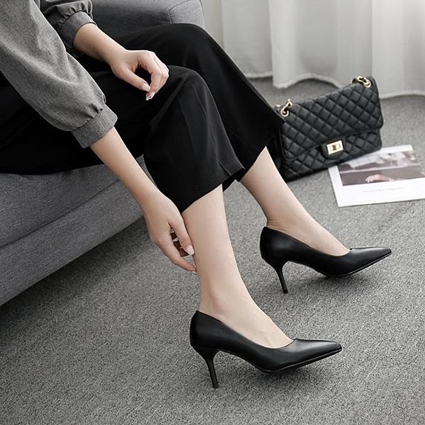大尺碼高跟鞋 黑色禮儀職業ol工作鞋細跟小碼真皮大碼41