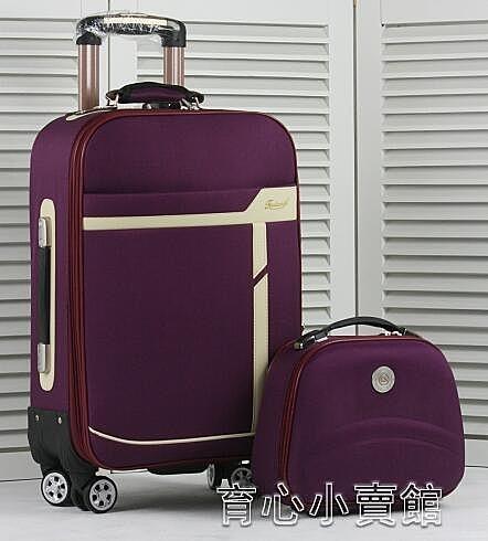 行李箱密碼箱子拉桿箱女學生行李箱男士萬向輪帆布牛津佈防水24寸大容量 新年特惠