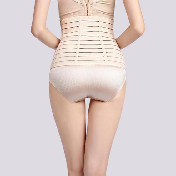 產后收腹帶月子束腰瘦身順產塑形束腹