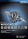 二手書博民逛書店《Microsoft Windows XP 登錄檔祕訣大公開》