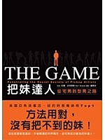 二手書博民逛書店《把妹達人The Game: Penetrating the S