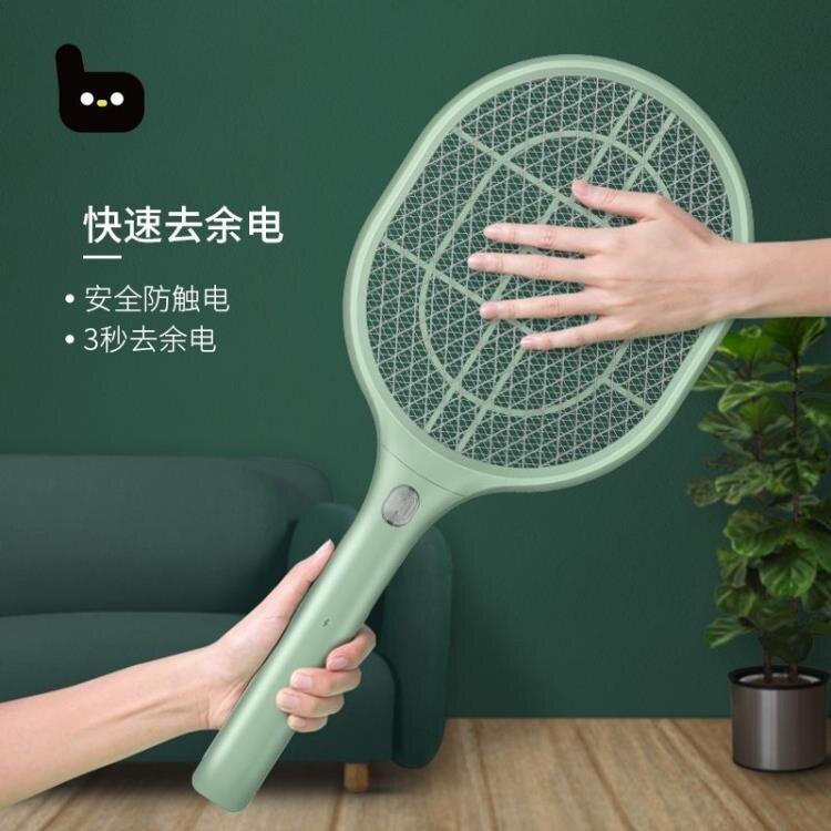 捕蚊拍電蚊拍充電式家用強力USB鋰電池多功能LED燈打蒼蠅滅蚊子  新年鉅惠 台灣現貨