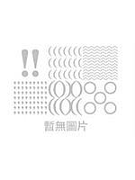 二手書博民逛書店《字彙即時通2500-4500(一)(書+簡答+MP3)》 R2