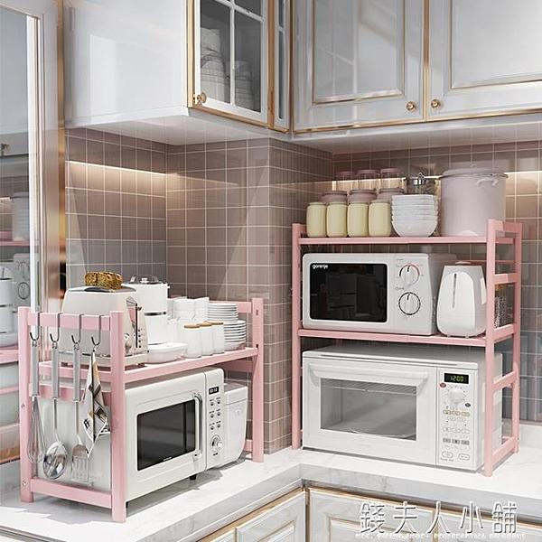 廚房微波爐置物架可伸縮台面烤箱架收納整理家用電飯煲落地多層架 ATF錢夫人小鋪