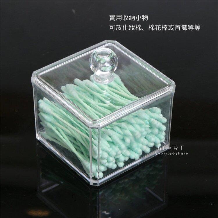 透明壓克力化妝棉收納盒 置物盒 化妝棉盒