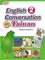 二手書博民逛書店《English Conversation in Taiwan