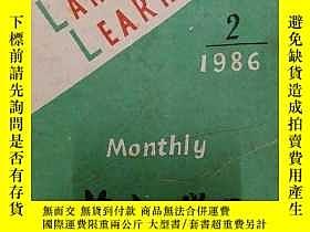 二手書博民逛書店罕見英語學習雜誌(1986年第2、3、4、6、7、9、10、11