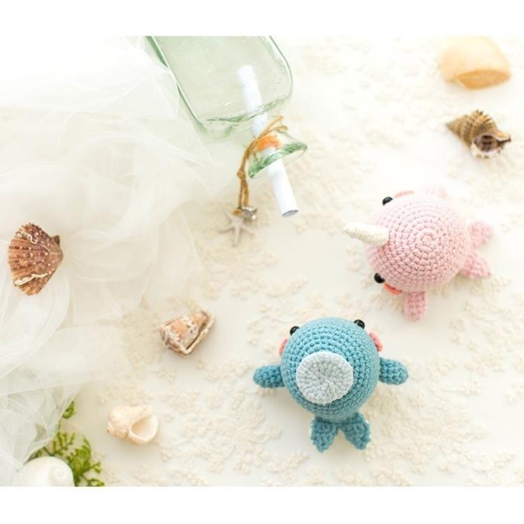 趣織社鯨魚玩偶娃娃毛線材料包手工鉤針編織公仔棉毛線團