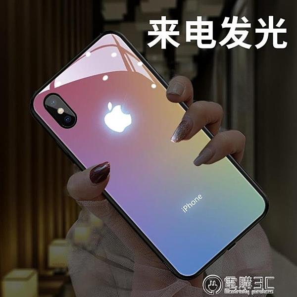蘋果x手機殼漸變色iphone8plus發光潮流xmax玻璃7p來電閃xr 聖誕節免運