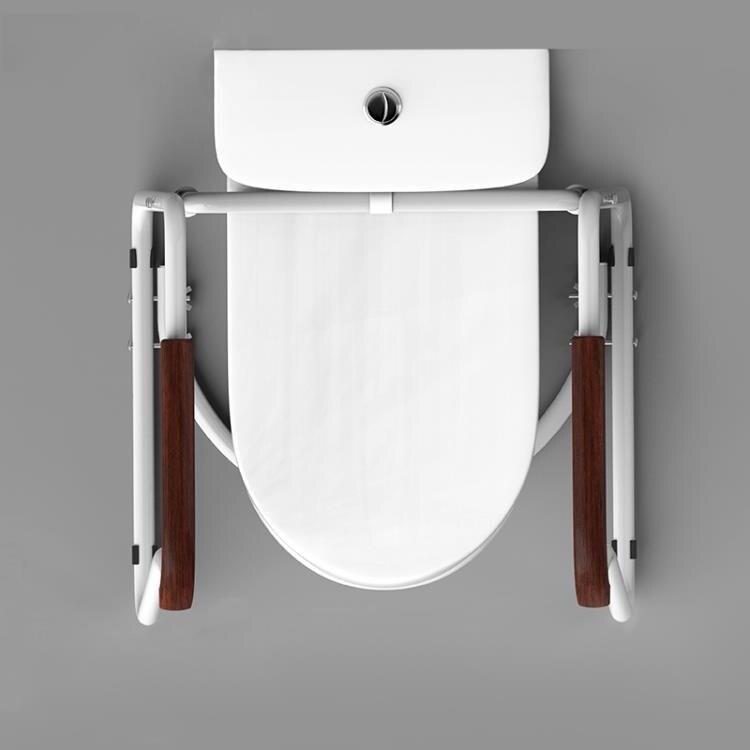 [快速出貨] 馬桶扶手架子老人衛手間廁所起身架免安裝坐便器安全助力扶手   七色堇 元旦 交換禮物