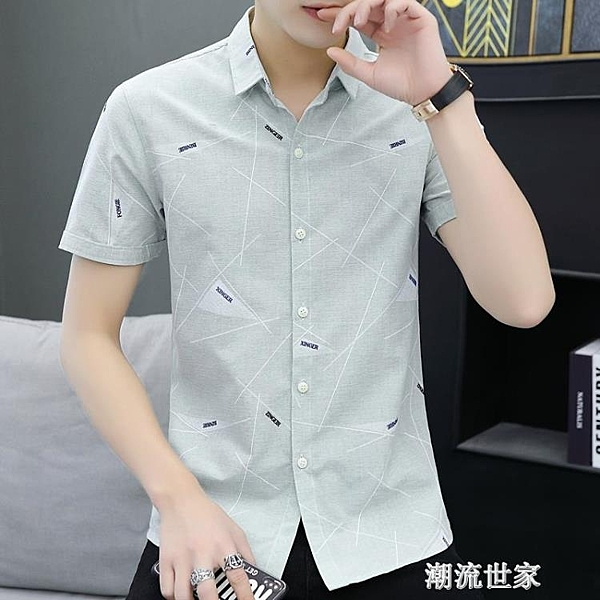 夏季男士新款短袖襯衫時尚休閒潮流百搭襯衣青年韓版修身半袖寸衫『潮流世家』