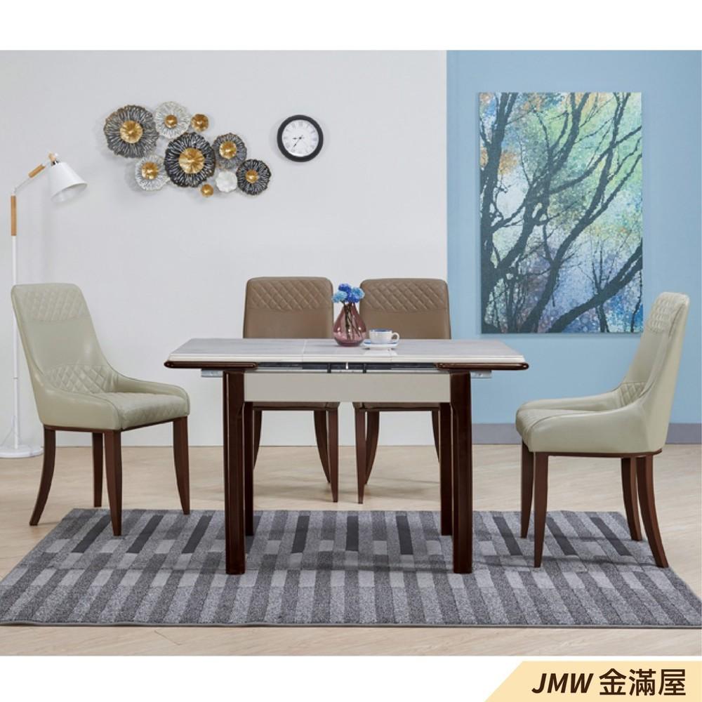 94-124cm伸縮餐桌 北歐大理石桌子 長型圓形桌 方形收納桌椅金滿屋sh855-3