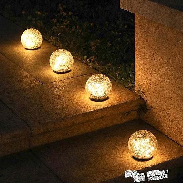 太陽能地埋燈戶外庭院燈家用花園布置裝飾草坪防水裂紋插地小夜燈 ATF 夏季新品
