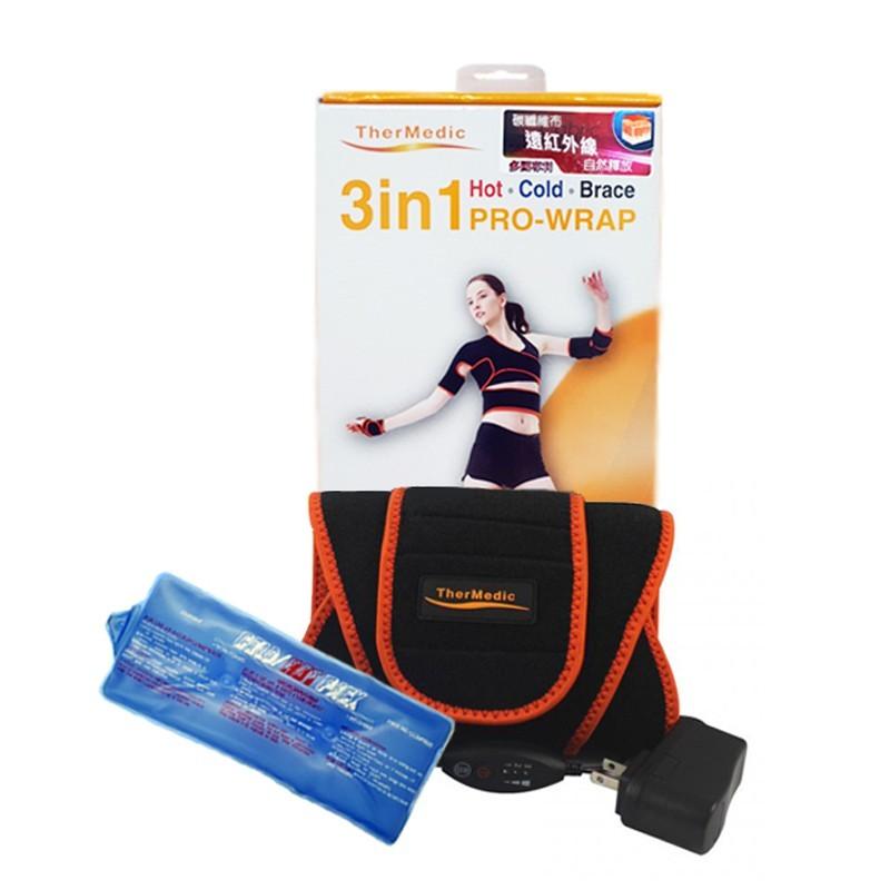 舒美立得 腰背專用-pw140護具型冷熱敷墊 腰痛腰酸血液循環 免疫力提升 防疫大作戰