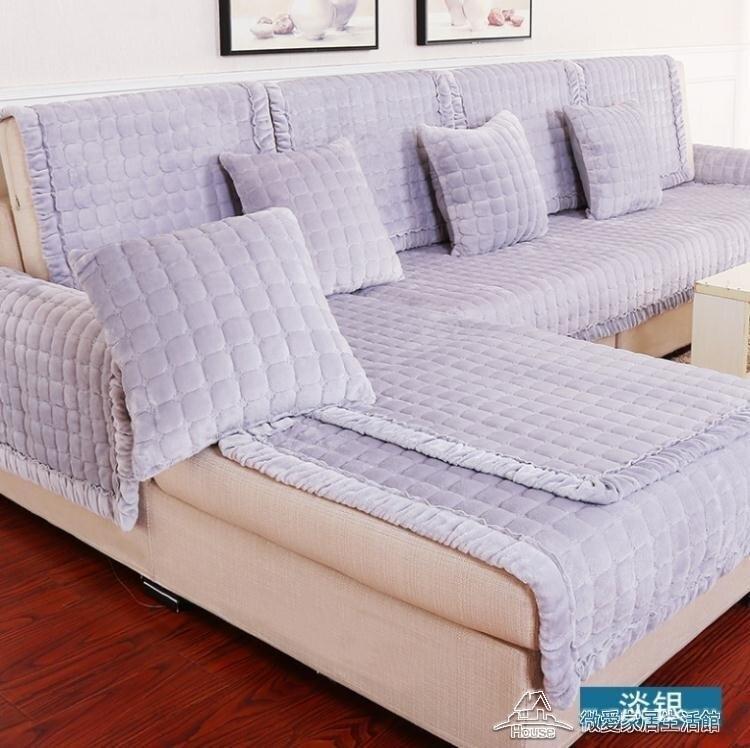 沙發墊加厚毛絨沙發墊坐墊簡約現代客廳組合沙發套沙發罩全蓋包萬  新年鉅惠 台灣現貨