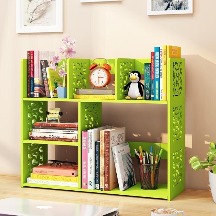 電腦桌小書架桌面書櫃(共3色5kg)學生簡易置物架小型辦公兒童  新年鉅惠 台灣現貨