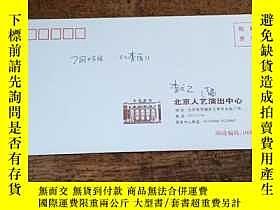 二手書博民逛書店北京人藝著名導演:李六乙簽名留存罕見人藝演出劇目《李白》門票3張