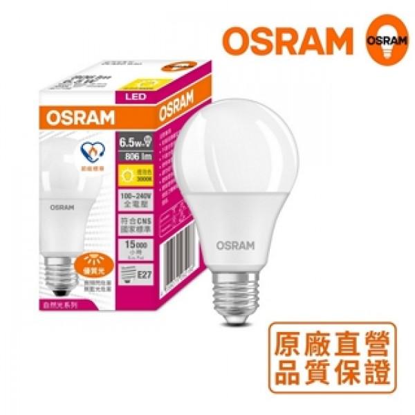 歐司朗6.5W LED超廣角LED燈泡-節能版-黃光 6入組...