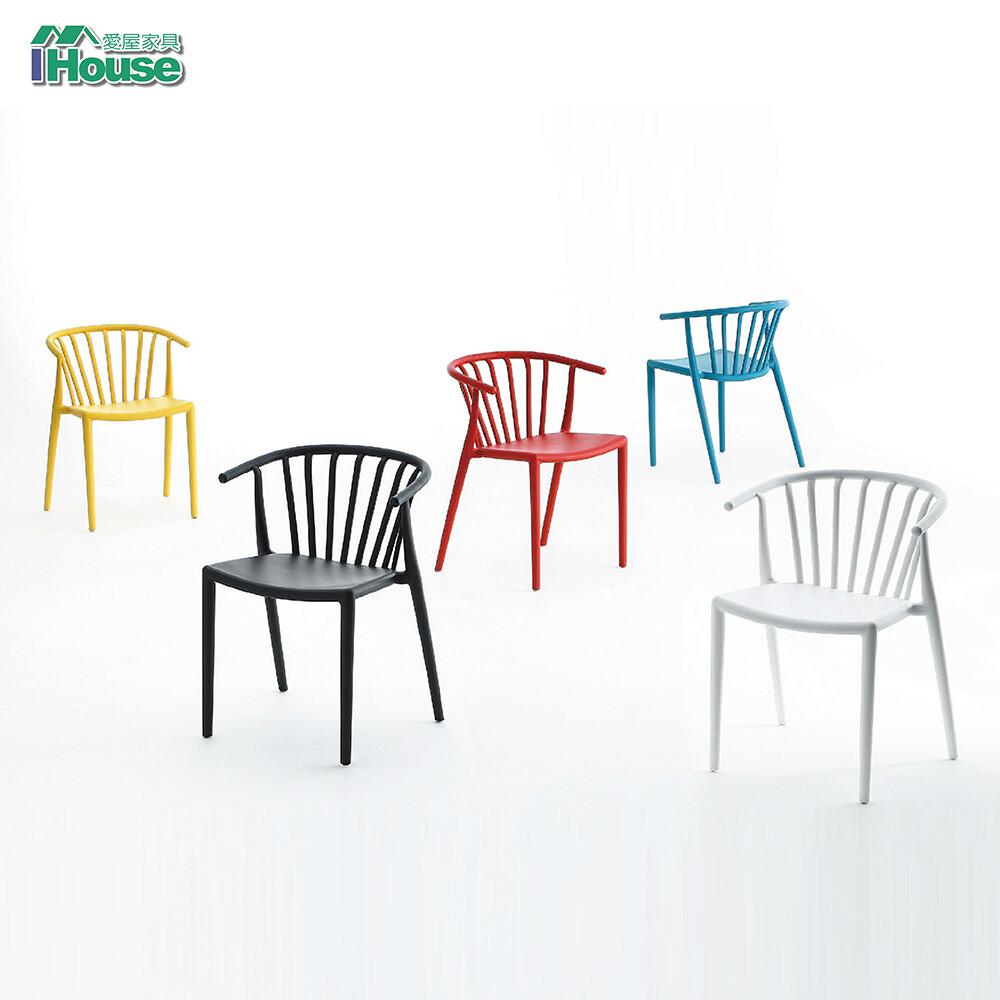 ihouse-班斯頓 休閒椅 4色