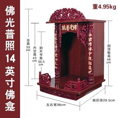 供奉台 佛龕佛櫃神龕供台家用佛像供奉觀音台現代簡約牆壁壁掛式掛牆小型『TZ3173』