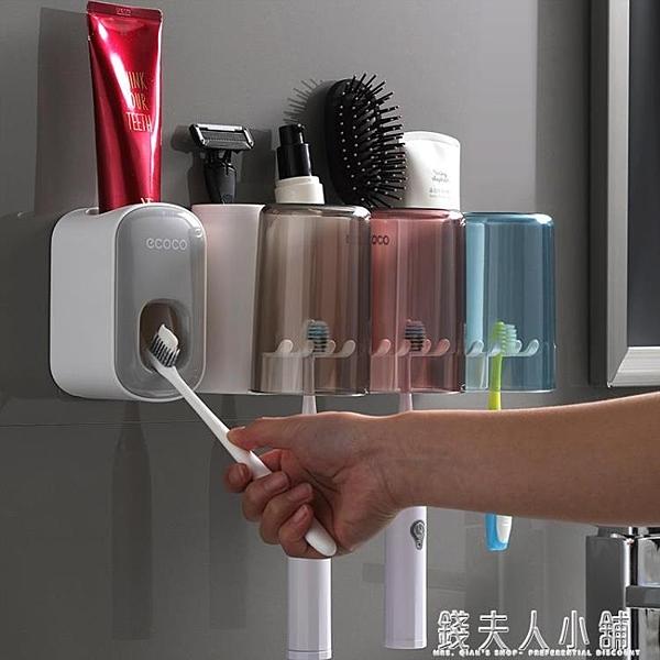 牙刷置物架免打孔漱口杯刷牙杯掛牆式衛生間壁掛式收納盒牙缸套裝 ATF錢夫人小鋪