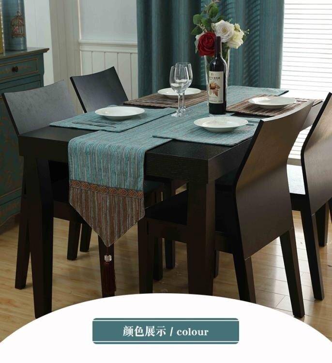 桌巾歐式餐桌桌旗茶幾餐墊裝飾布桌巾電視櫃西餐桌棉麻隔熱墊碗墊YJT