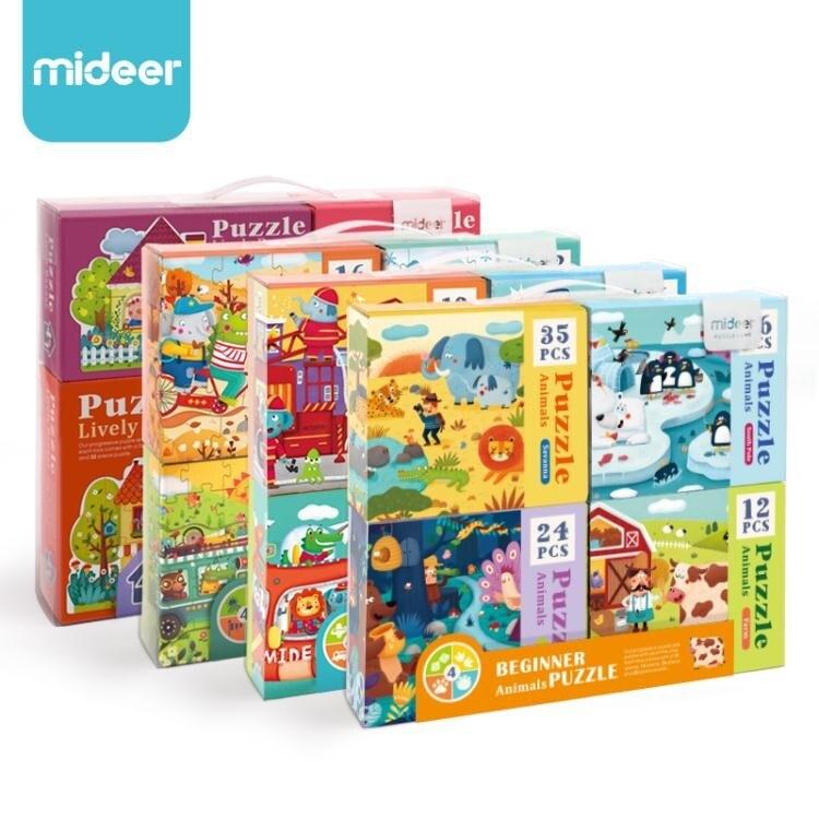 【八折限購】彌鹿四合一兒童益智幼兒玩具汽車拼圖3-6歲新年禮物套裝