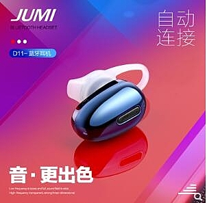 D11無線耳機立體聲蘋果安卓智慧機通用迷你便攜聽歌通話藍芽 居家物語