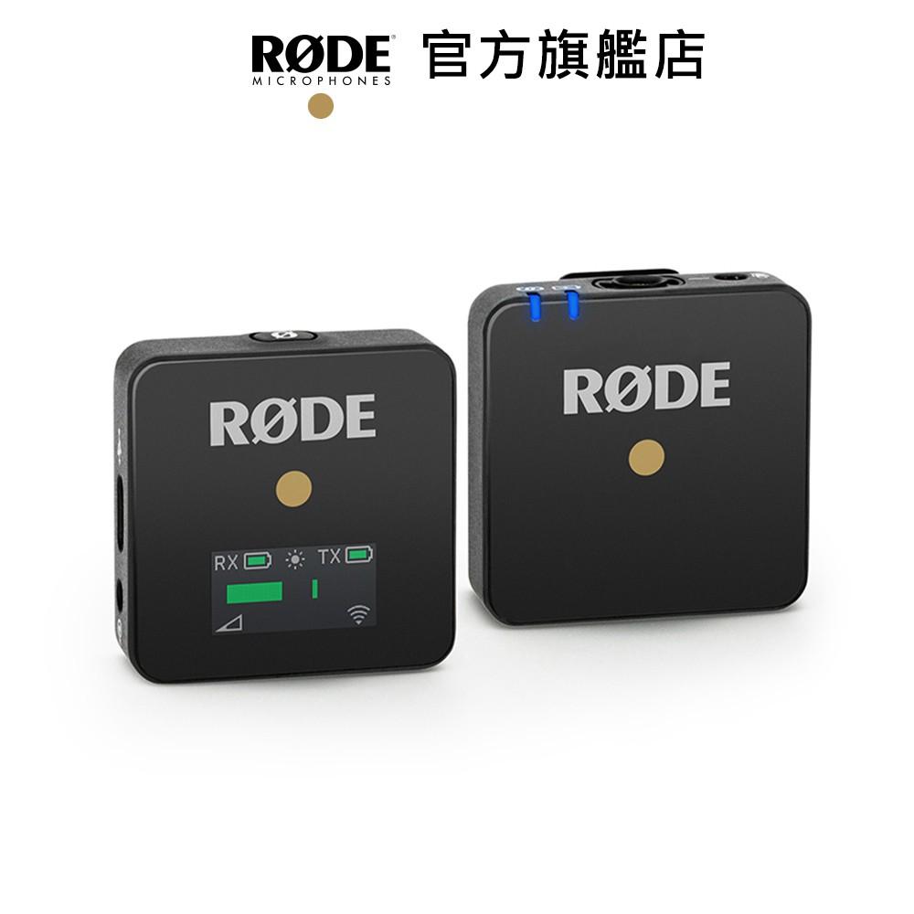 RODE WIRELESS GO 無線麥克風 1對1 黑色 公司貨