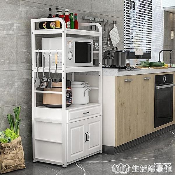 廚房置物架落地多層微波爐架烤箱架帶柜門儲物柜收納架放鍋菜架子 NMS【樂事館新品】