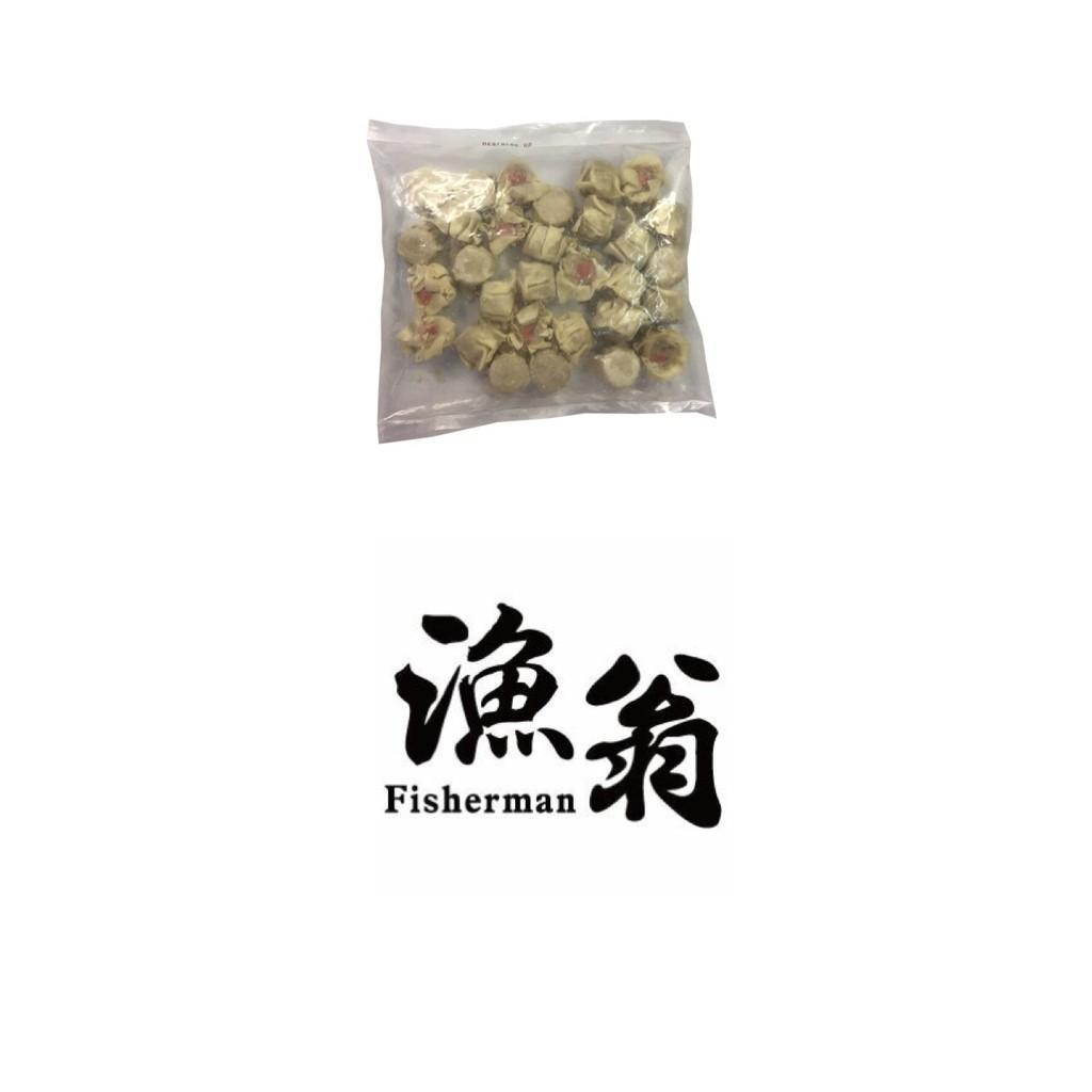 【嘉義漁翁|火腿燒賣 |0.6】