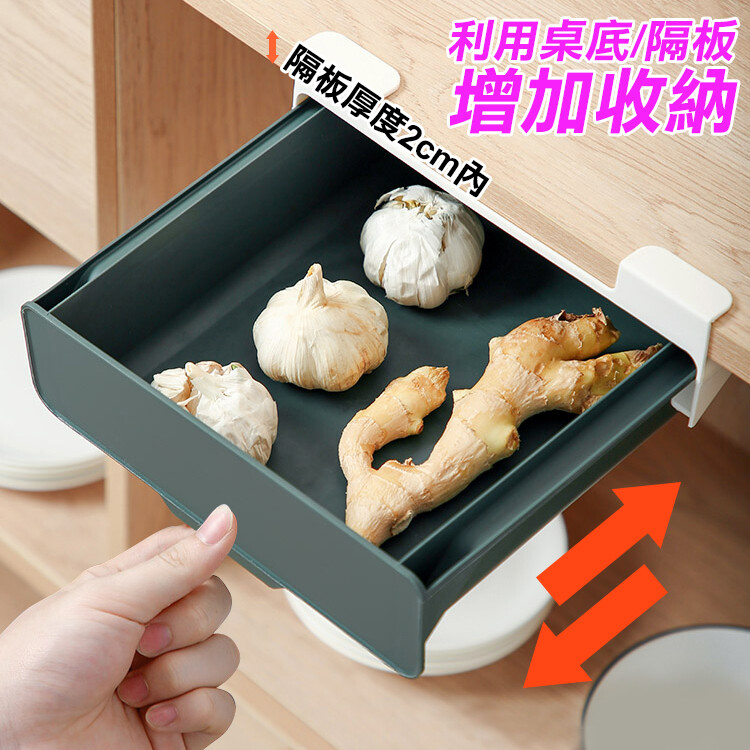 黏貼式隱藏式抽屜收納盒 桌底抽屜收納盒 sg14706