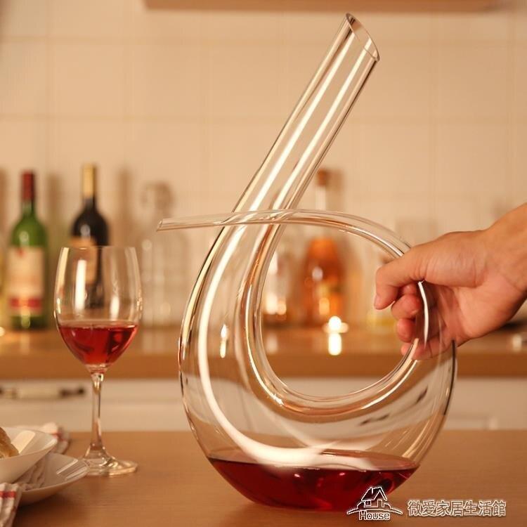 紅酒快速醒酒器無鉛水晶玻璃紅酒分酒器6字豎琴壺酒具  新年鉅惠 台灣現貨